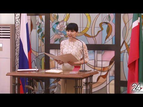 В Альметьевском ЗАГСе прошла первая торжественная церемония бракосочетания в этом году