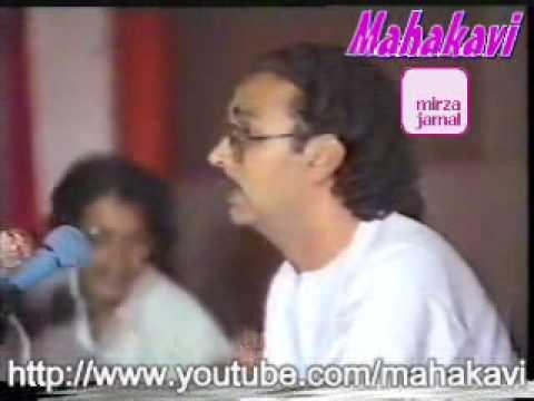 Nawaz Deobandi - Ghazal