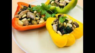 Вегетарианские фаршированные перцы | Фаршированные перцы без мяса | Веганский рецепт