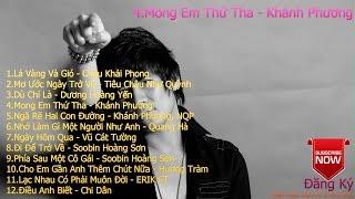 Nhạc Hot Việt BXH Tuần 01 Tháng 01 2017 || Bảng Xếp Hạng Nhạc Của Tui || NhacCuaTui.Com