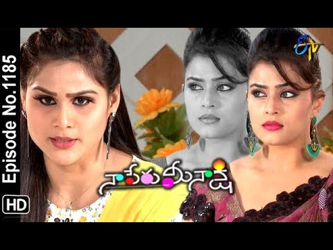 Naa Peru Meenakshi   10th January 2019     Full Episode No 1185   ETV Telugu