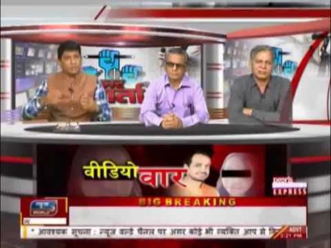 NEWSWORLD, वीडियो वार.........With News Editor- Zuber Qureshi........21 Feb 2018