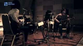 藍坊主「ホタル」Music Video(Short Ver.)