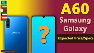 Presenting Samsung Galaxy M40 Expected Price – Meta Morphoz