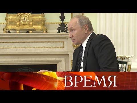 Президент России о либерализме, Скрипалях, торговых войнах в интервью газете The Financial Times.