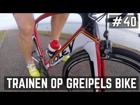Op de fiets van Andre Greipel [VLOG#40]