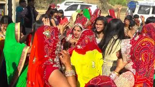 New Rajasthani wedding Video 2018 | New Dj Song | New Marwadi video 2018