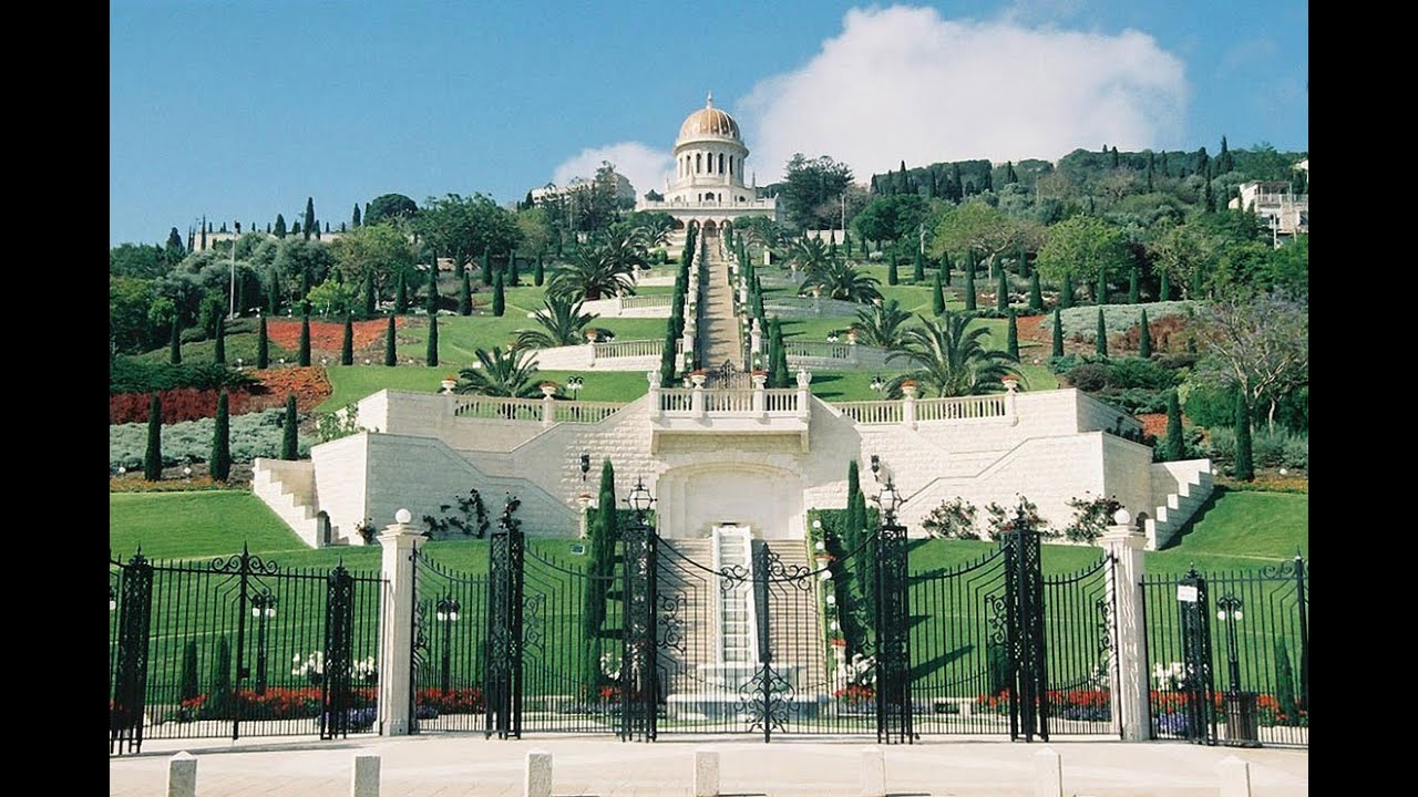 Красота Бахайских садов Израиля - YouTube