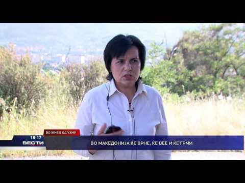 Во Македонија ќе врне ќе вее, и ќе грми
