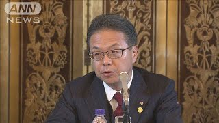 国際会議で韓国が日本批判 世耕大臣「大変遺憾」(19/08/04)
