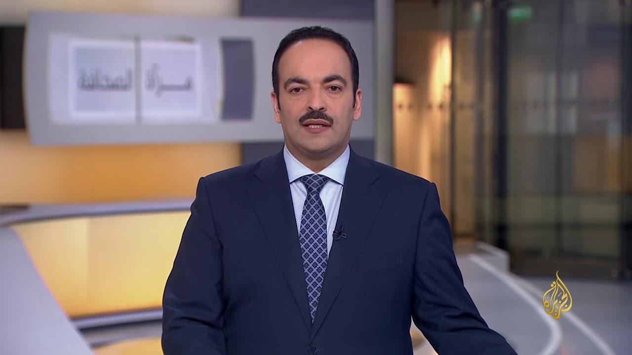 الجزيرة:مرآة الصحافة 18/2/2018