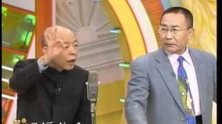 コメディーNo.1 - アホの坂田