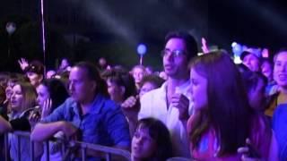 Концерт День города 2014
