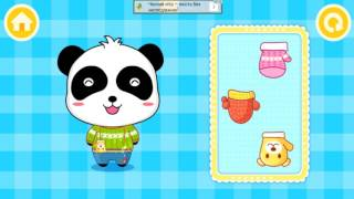 BABY PANDA.Learning Pairs  GAME for KIDS