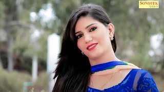 Sapna Chaudhary | Badli Badli Laage | Vicky Kajla, Ruchika | Latest Haryanvi Songs 2019 I sonotek
