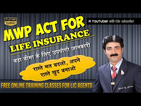 Benefit Of Married Woman Property Act In Life Insurance   Prospecting Idea For HNI Customer
