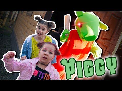 ПИГГИ УКРАЛА МОЮ ДОМАШКУ!! Мы знаем как ПОБЕДИТЬ ПИГГИ! Piggy Roblox In Real Life!