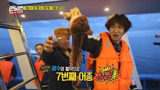 [RUNNINGMAN THE LEGEND] [EP 353-1]   What does Kwang Su hold in his hand?(ENG SUB)