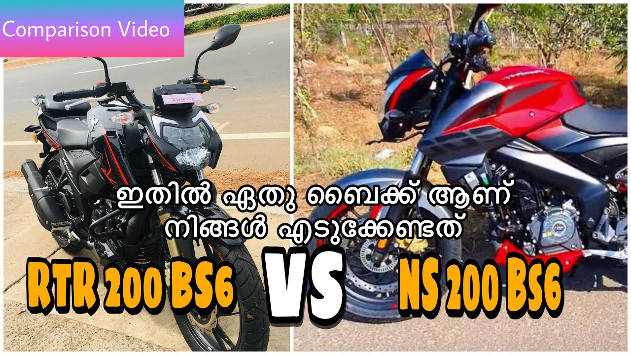Download NS 200 Bs6 Vs RTR 200 4v Bs6 Comparison Video Malayalam || Which is Better..?