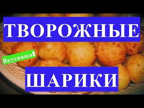 Ленивые вареники с творогом , рецепт с фото пошагово