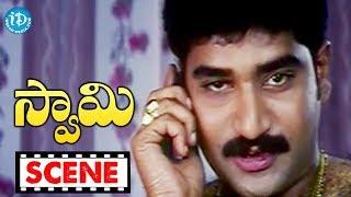 Swamy Movie Scenes - Rajiv Kanakala Traps Sitha || Nandamuri Hari Krishna || MM Keeravani