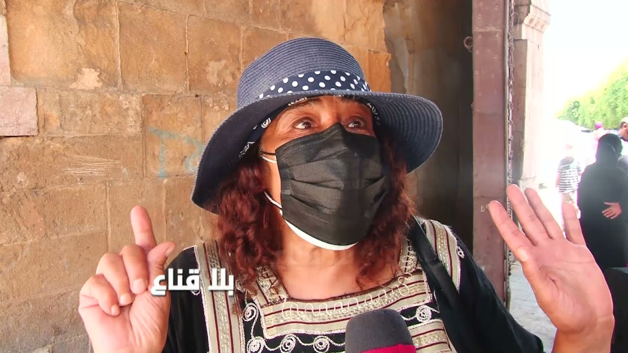 Download bila kinaa  مقيمة بالخارج متغششة على تصويرة تونس البرة..يضحكو علينا عالزبلة والغلاء..لا أمن ولا أمان
