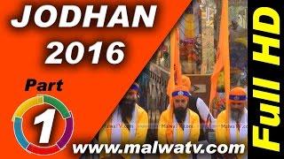 JODHAN (Ludhiana)    NAGAR KIRTAN - 2016    Full HD    Part 1st