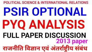 PSIR previous year question paper analysis discussion
