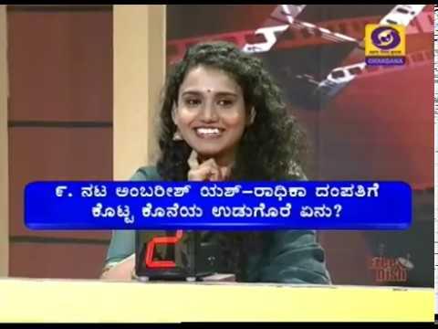 Thatt Anta Heli | Kannada Quiz Show | 13 Jan 19
