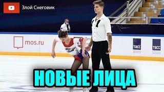 ЭТО КТО ТУТ У НАС Пары Короткая Программа Кубок Москвы по Фигурному Катанию 2020
