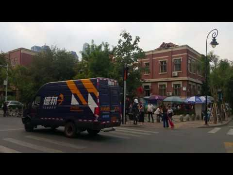 Tianjin city - Wu da dao historical & tourist area 天津市五大道