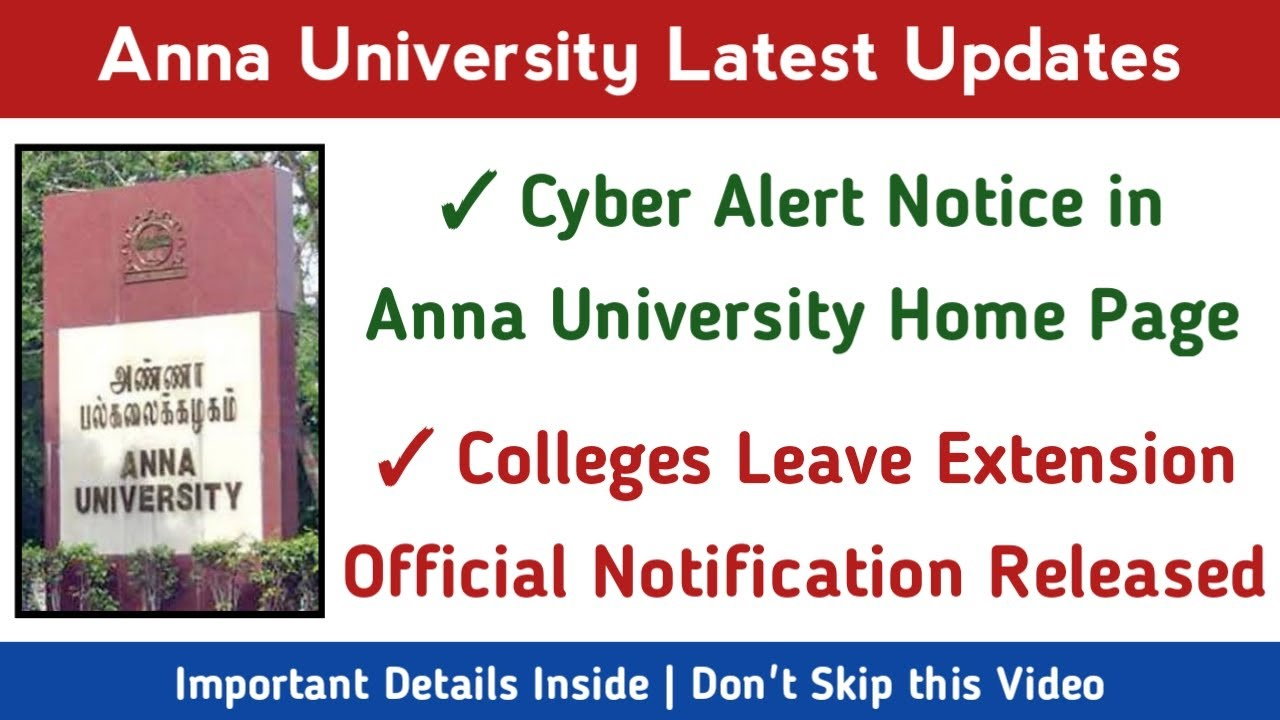 Anna University Released Cyber Alert Notification in Home Page of Anna University Official Website