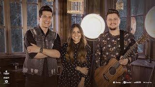 André e Felipe - És Meu Deus ft. Gabriela Rocha