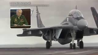 Минобороны России прокомментировало действия ВКС в Сирии