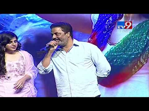Raja Ravindra Speech @ Kirrak Party Pre Release    Hero Nikhil    Samyuktha Hegde - TV9