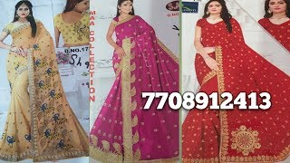 SH single sarees collections || heavy sana silk || designer sarees collections 7708912413
