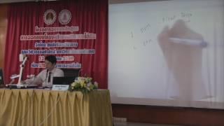 การออกแบบโครงสร้างบนดิน - ศ.ดร.อมร พิมานมาศ part1/6