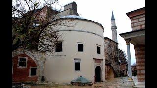 Treasury Building of Hagia Sophia, Skevophylakion (Ayasofya Hazine Binası)