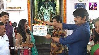 Neethone Hai Hai Movie Launch By Srikanth Neethone Hai Hai Movie Aone Celebrity