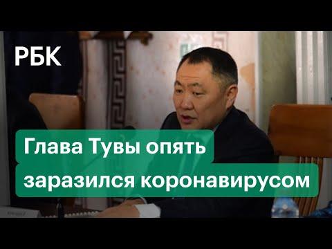 Первые случаи повторного заражения. Последние новости о коронавирусе в России. 25 августа
