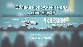Best x plane visuals tutorial xvision uwxp reshade