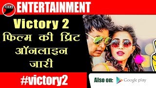 Victory 2 Full Kannada Movie Online Hindi