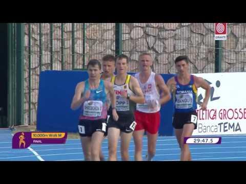 Чемпионат Европы среди юниоров-2017
