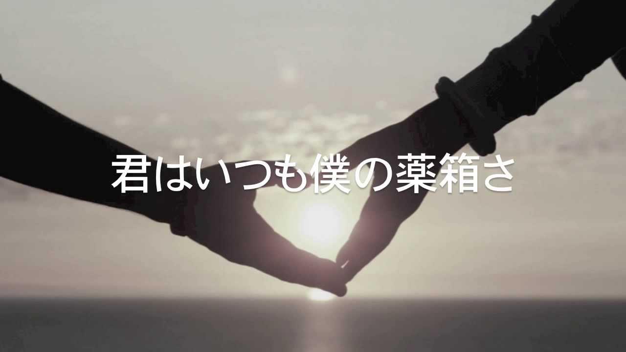 【泣ける歌】SMAP(スマップ)「らいおんハート」J,R\u0026B Version 歌詞付き MV 最高音質 Lion Heart by 小寺健太(Full  Cover with Lyrics)