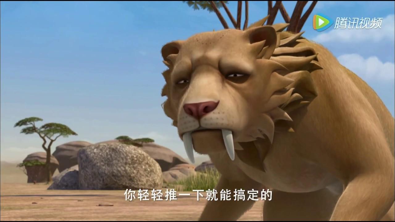 Gon中文版  阿贡 儿童动画 ||  第080话打起精神来!狮子 下