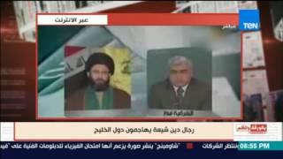 بالورقة والقلم -  رجال الدين الشيعة يهاجمون دول الخليج