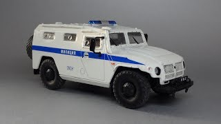 ГАЗ-233036 «Тигр» ОМОН МВД России   Автомобиль на службе №29   Масштабная модель 1:43 DeAgostini