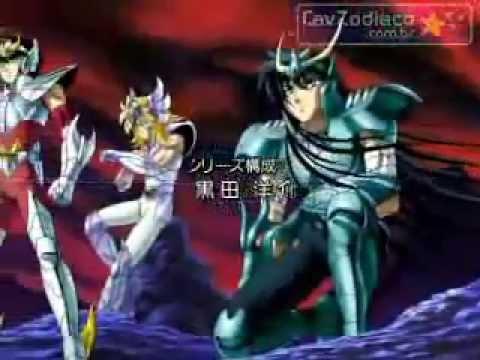 Cavaleiros do Zodíaco, Fase Inferno - Abertura Br