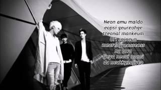 MBLAQ - MIRROR- Lyrics (Romanization)