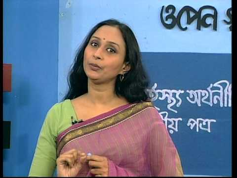 HSC-Home Economics-Open University-স্থুলতা বা ওজনাধিক্য-Obesity